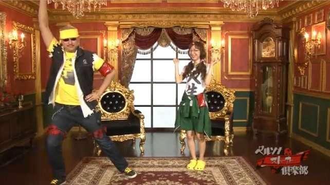 Persona Stalker Club Hosts Dancing