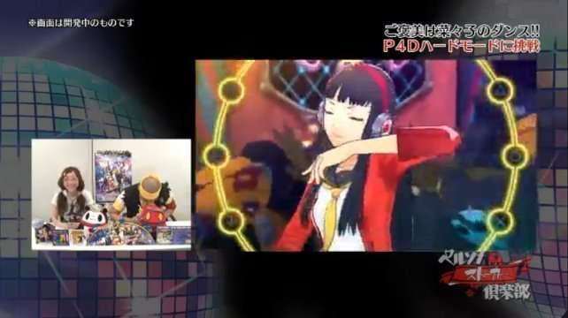 Persona Stalker Club, Persona 4: Dancing All Night Gameplay 3