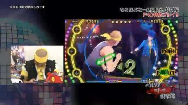 Persona Stalker Club, Persona 4: Dancing All Night Gameplay 1