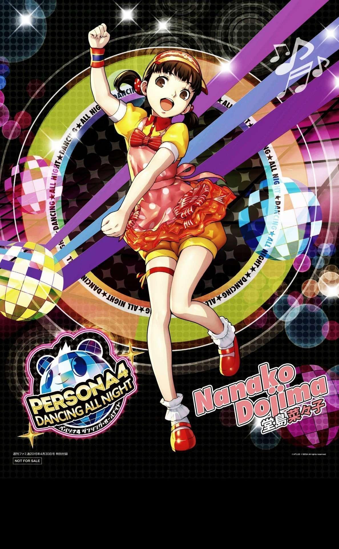 Nanako Dojima Famitsu Poster