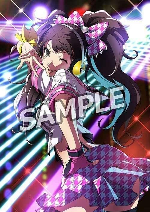 Rise Kujikawa P4D Merchandise 3