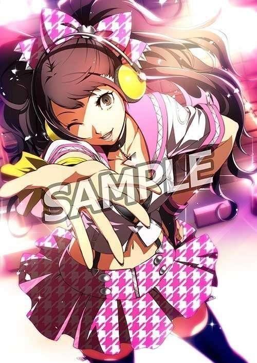 Rise Kujikawa P4D Merchandise 2