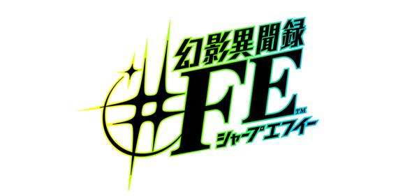 Shin Megami Tensei x Fire Emblem Logo
