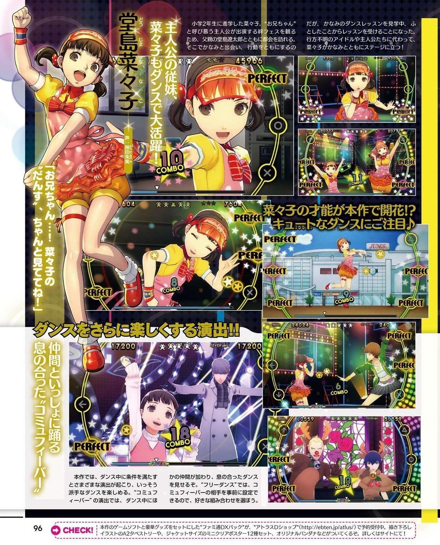 Persona 4: Dancing All Night Scans - Nanako Dojima