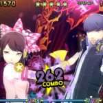 Persona 4: Dancing All Night Previews, Lots of New Screenshots