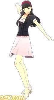 Yukiko Amagi - Plain Summer Clothes