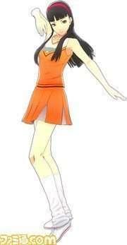 Yukiko Amagi - Cheerleader Costume
