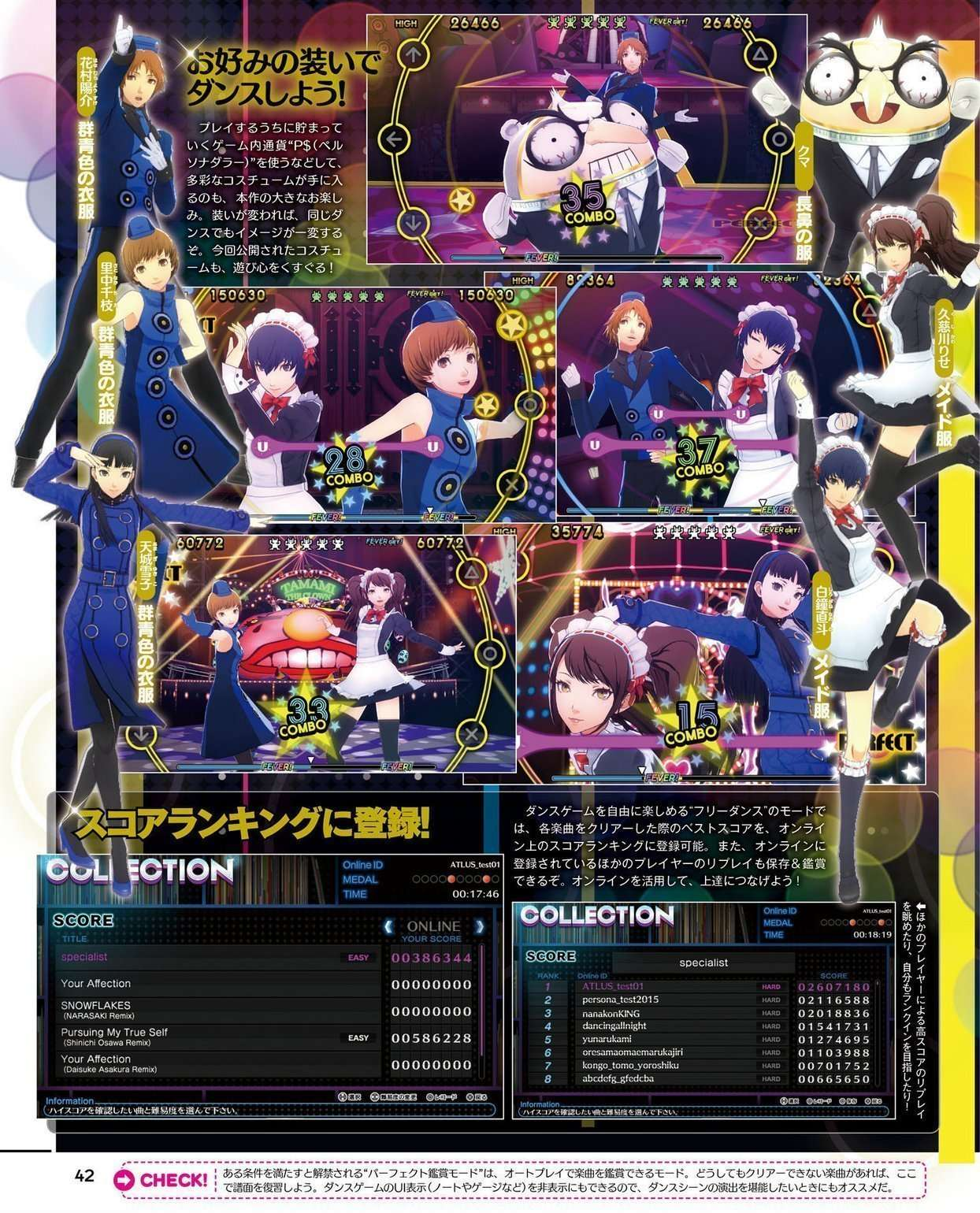 Velvet Room costumes and online leaderboards in P4D from Famitsu scans.