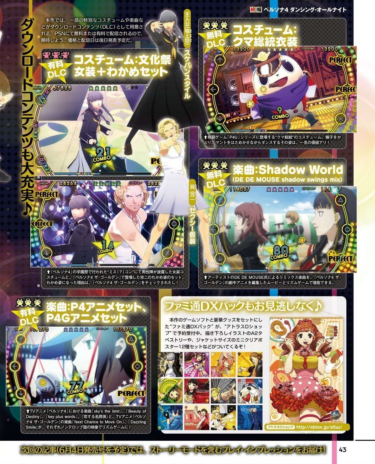 Cross-dressing outfits, the DLC version of Shadow World and Famitsu DX Pack posters for P4D from Famitsu scans.