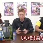 Persona Stalker Club Episode 16 Released, Features More Persona 4: Dancing All Night Gameplay
