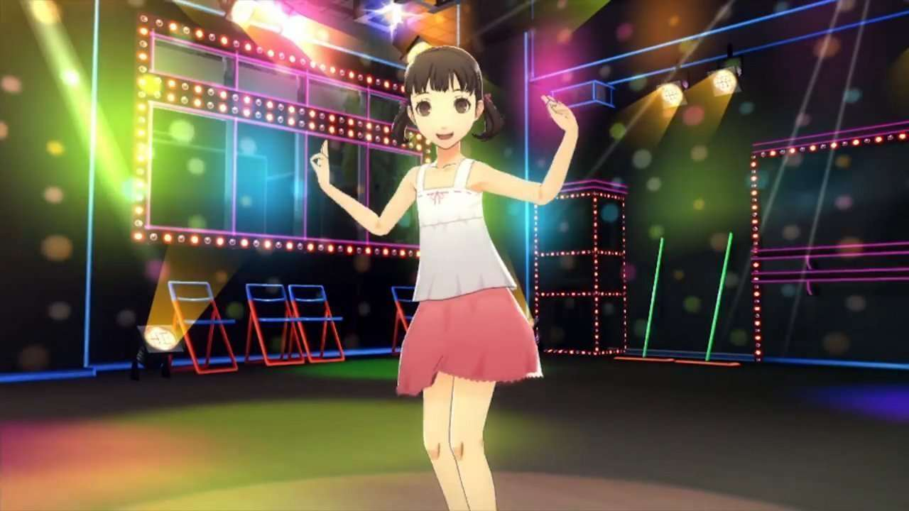 Nanako P4D Trailer 2