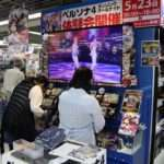 4Gamer: Persona 4: Dancing All Night Public Demo Event Summary