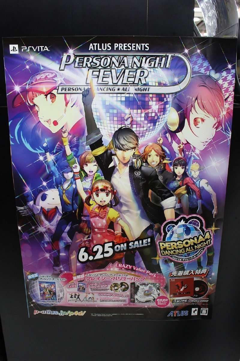 Those who pre-ordered P4D at the venue were given B2 sized posters as a bonus.