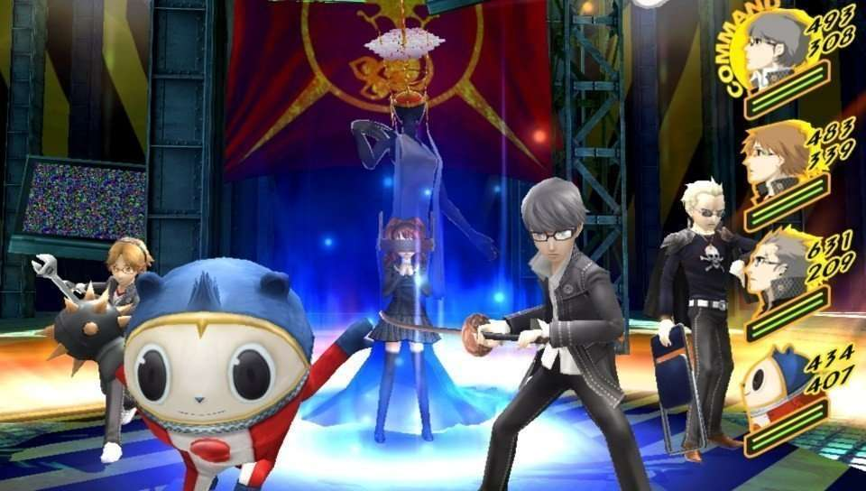 Persona 4 Golden Screenshot.