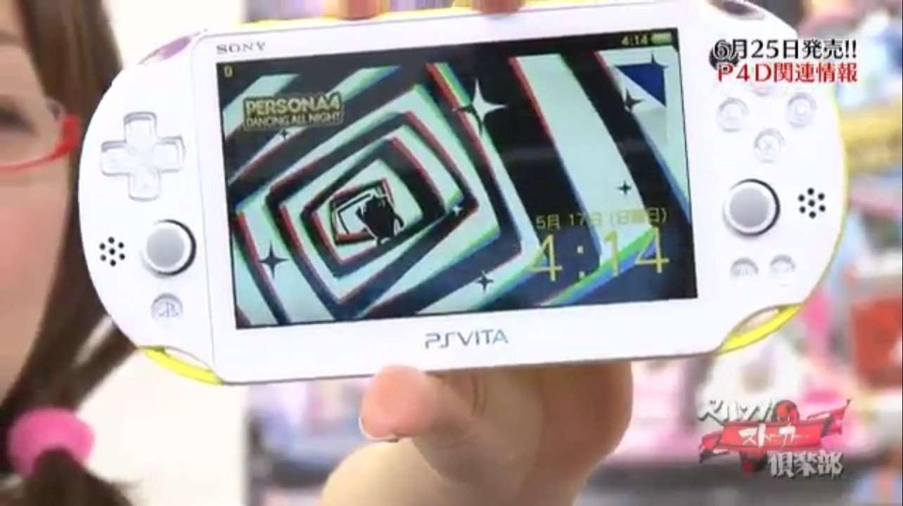 Persona 4: Dancing All Night Special Vita Lock Screen.