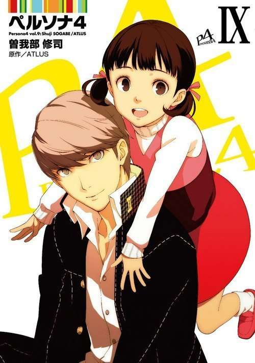 Persona 4 Manga Volume 9 Cover Art.