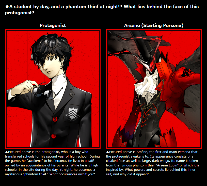 Persona 5 Product Page Translation