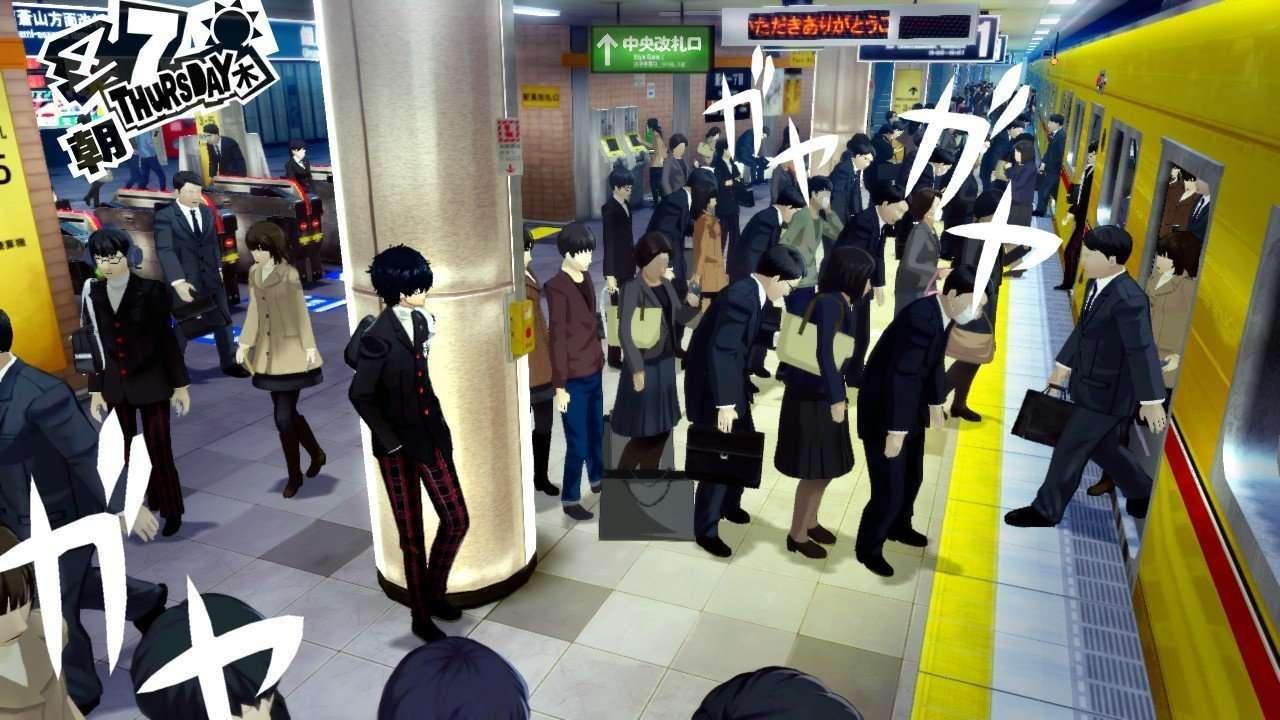 Persona 5 Screenshot Subway
