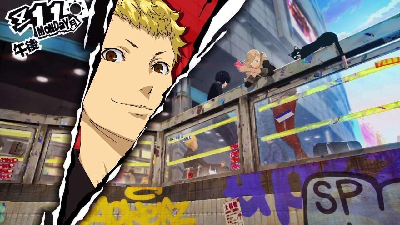 Persona 5 Screenshot School