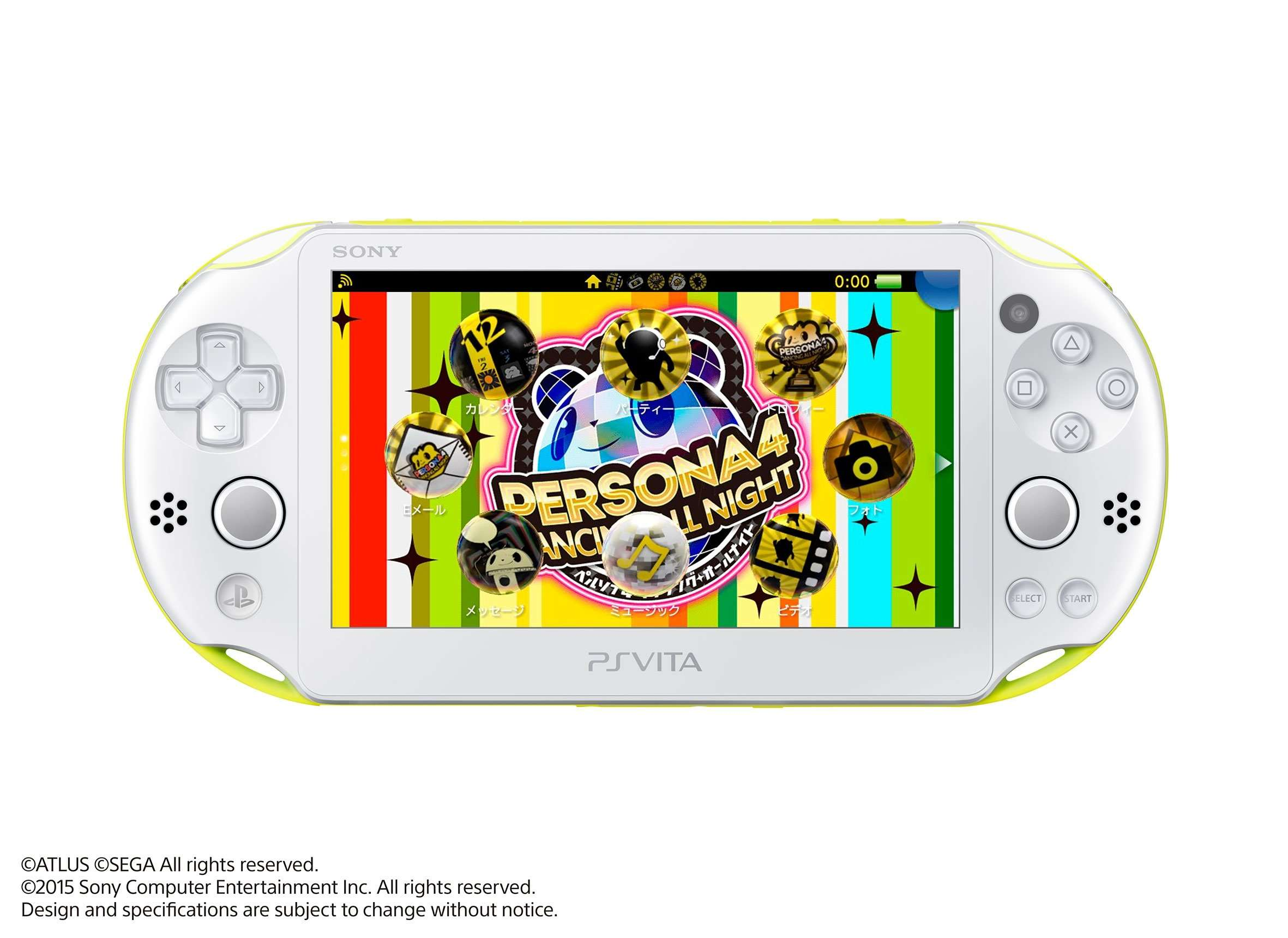 Premium Crazy Box Package limited edition PlayStation Vita.