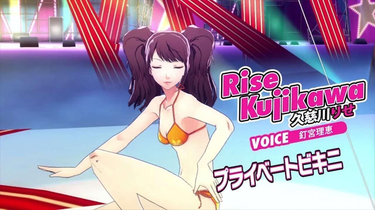 Rise Kujikawa Swimsuit P4D.