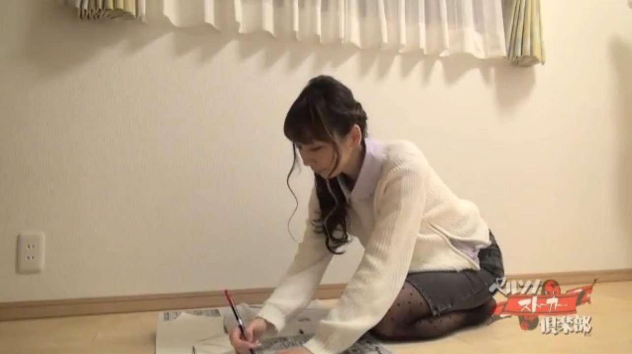 Tomomi Isomura CPSC 16