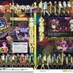 Famitsu: 152 Different Persona 4: Dancing All Night Costumes