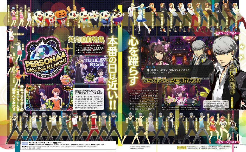 Weekly Famitsu issue #1285 P4D Costumes