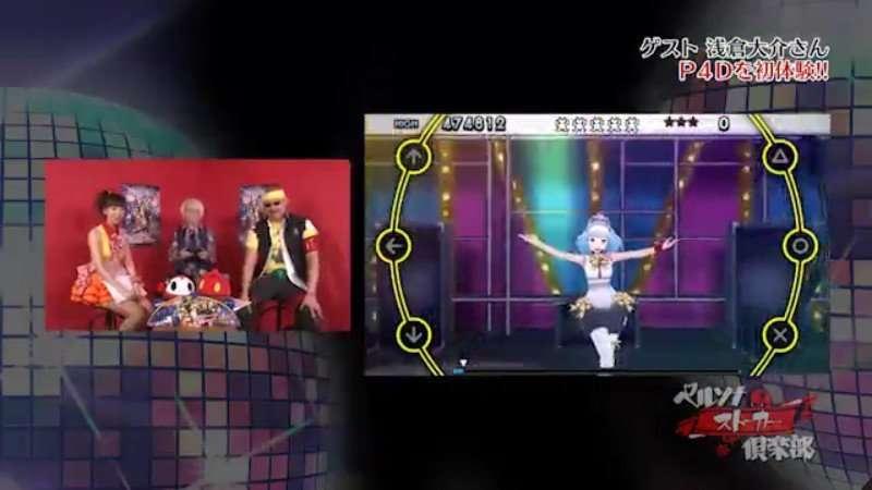 Daisuke Asakura PSC 17 gameplay