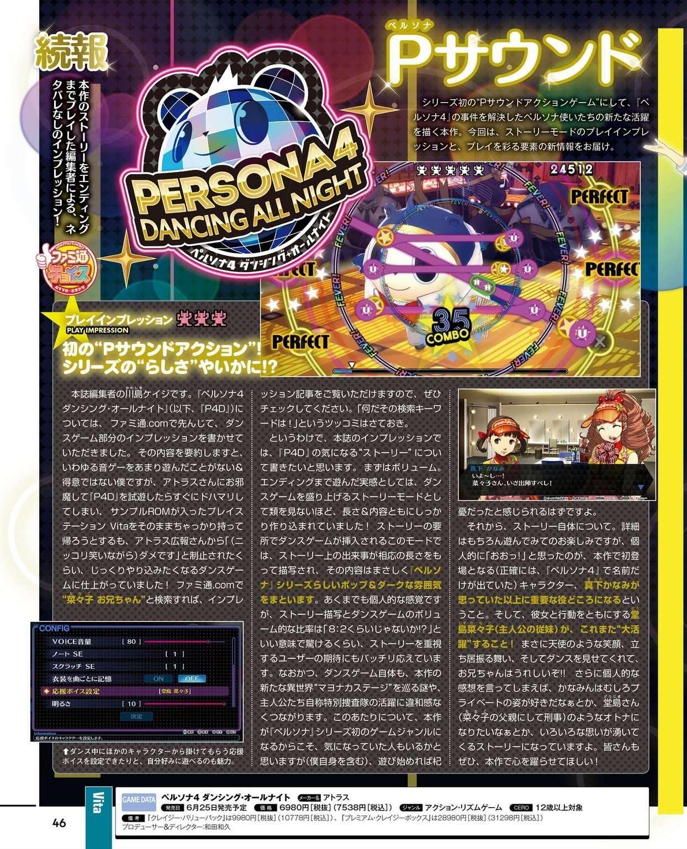 Famitsu P4D Scan 1