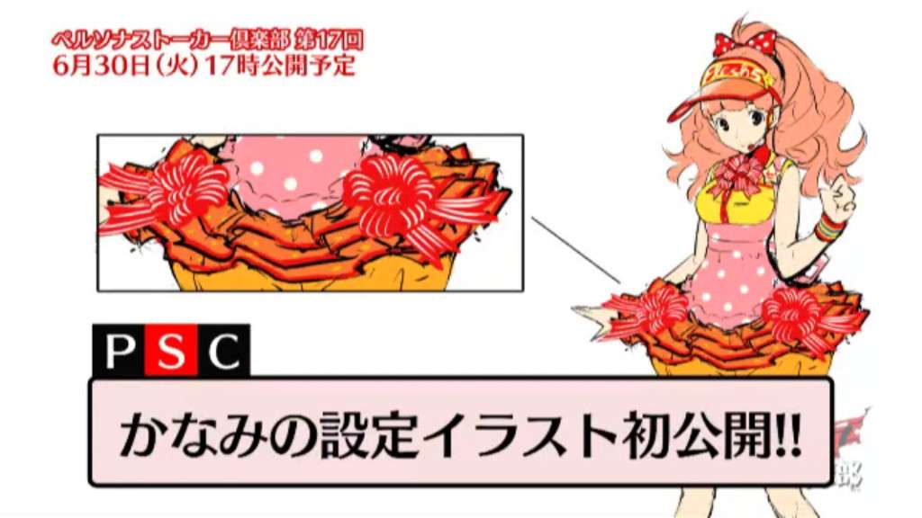Kanami Mashita Concept art from Persona 4: Dancing All Night (P4D) in PSC.