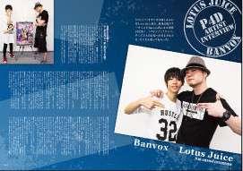 Lotus Juice x Banvox Dengeki