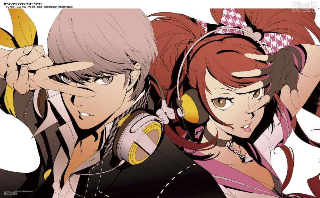 Official Soejima P4D
