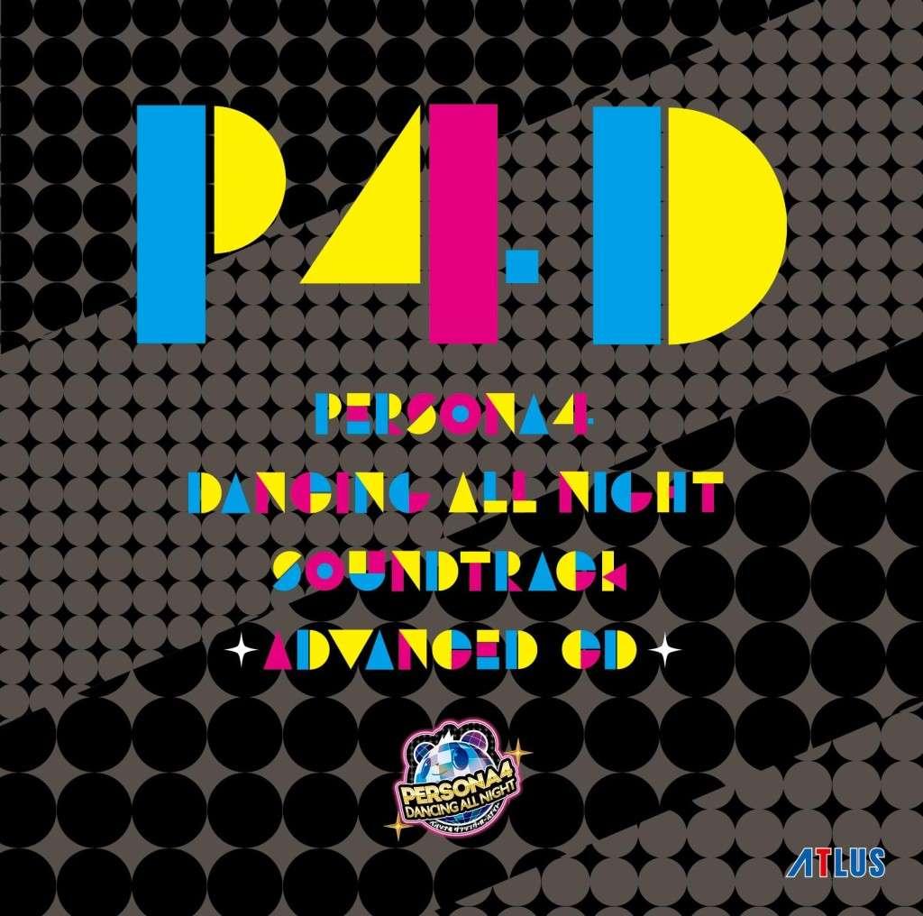 P4D Advanced CD
