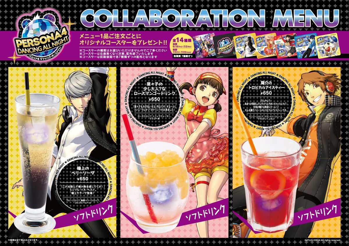 P4D Drink Menu 1