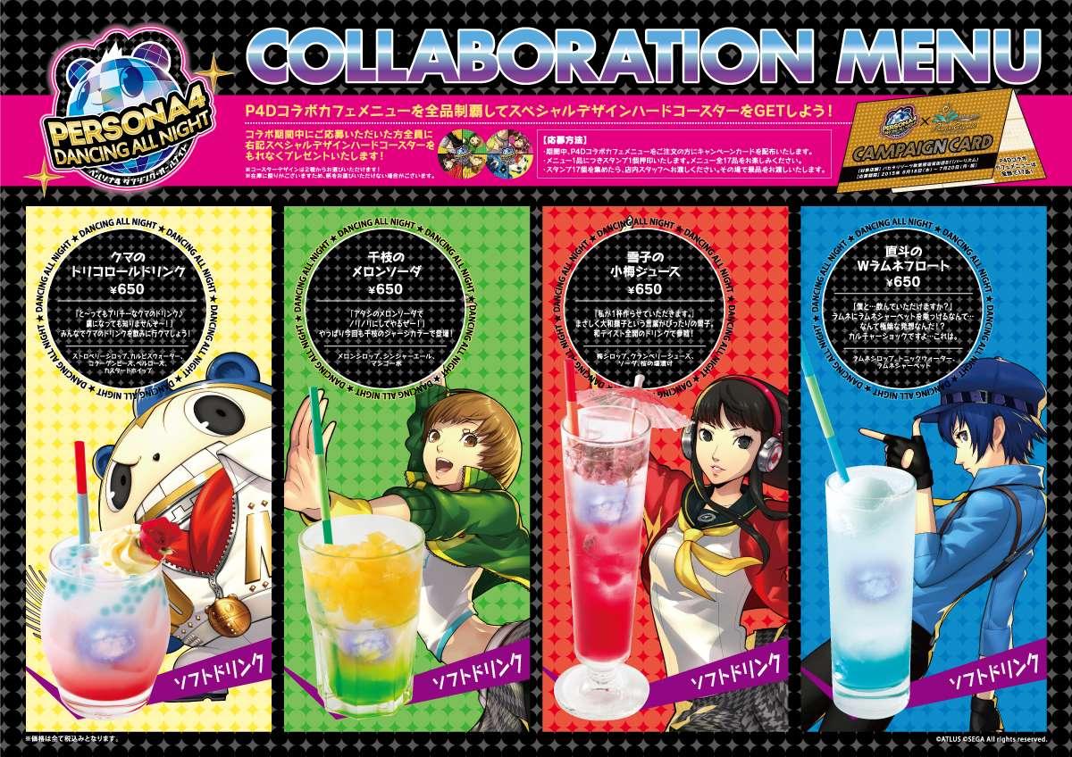 P4D Drink Menu 2