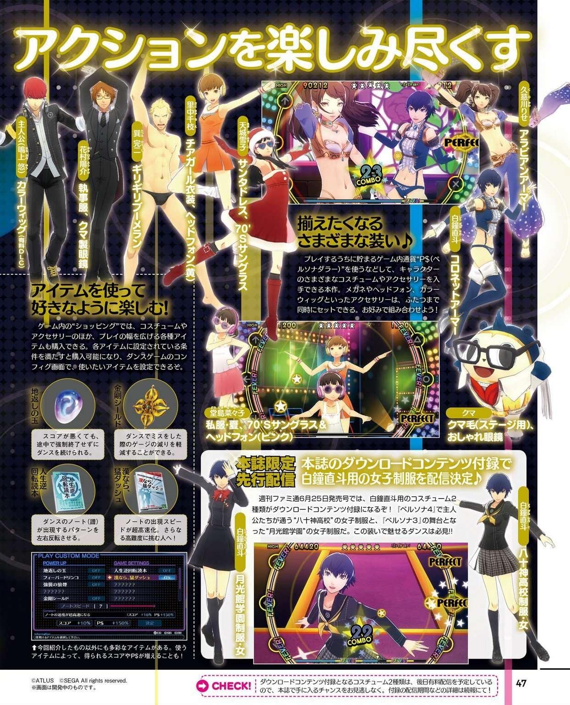 P4D Famitsu Scan 2