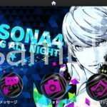 Persona 4: Dancing All Night Pre-orders on PSN Japan Come With a Vita Theme