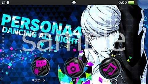The Vita theme which came with PSN pre-order copies.