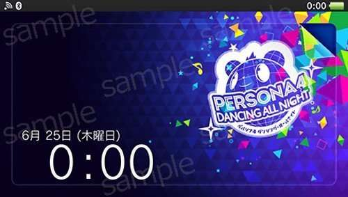 P4D PSN Pre-order special PlayStation Vita theme sample.