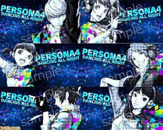 P4D PSN Pre-order Wallpapers