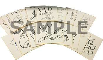 Voice Actor Autographs as lottery prize B.