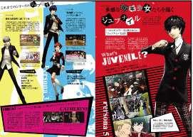 Persona 5 P Magazine