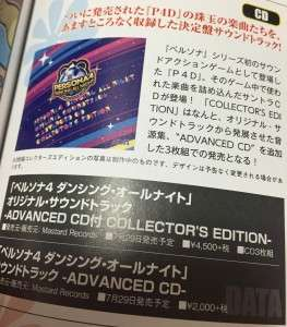 Persona Magazine Advanced CD