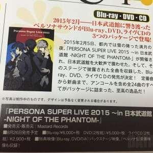 Persona Magazine PSL2015