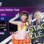 Persona Stalker Club Episode 17 Released