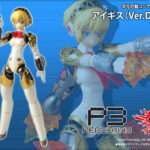 Daibadi P3/P4A Aigis Figure Releasing in December, Pre-orders on July 13