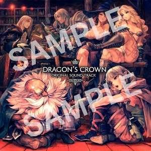 Dragon's Crown Original Sound Track cover art
