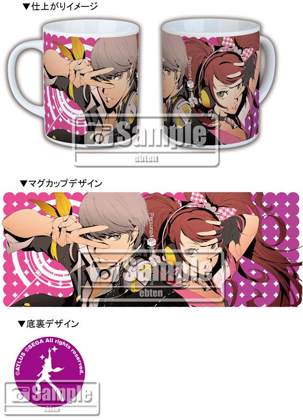 P4D Mug