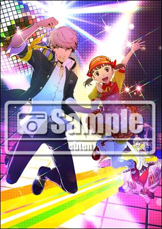 P4D Official Visual Book Cover